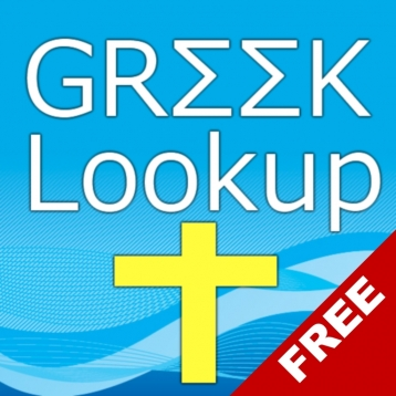 5,200 Free Greek Bible Word Definitions with Bible Study and Commentaries. Lite