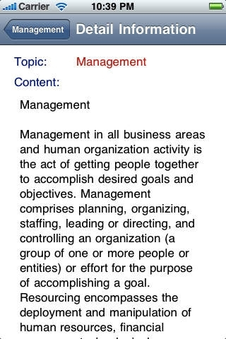5-in-1 Management