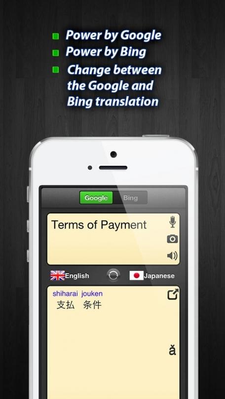 60+ languages Translation+Voice+Pronunciation+OCR - Google VS. Bing - iPronunciation FREE