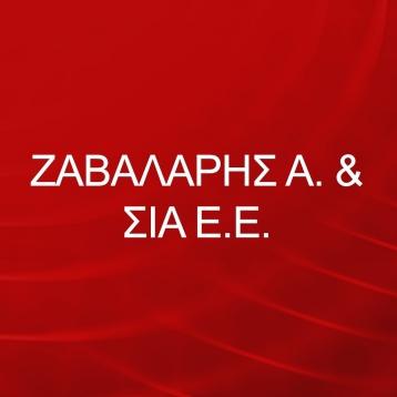 ΖΑΒΑΛΑΡΗΣ Α. & ΣΙΑ Ε.Ε.
