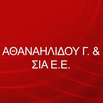 ΑΘΑΝΑΗΛΙΔΟΥ Γ. & ΣΙΑ Ε.Ε.