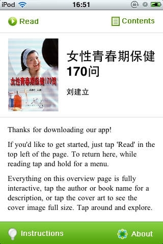 170 Questions and Answers About Young Women's Healthcare, nciku Reader Edition (Simplified Chinese)