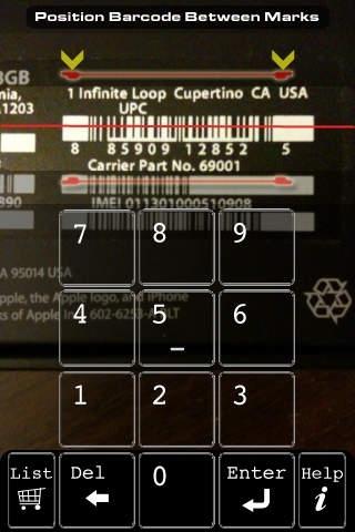 A Barcode Scanner