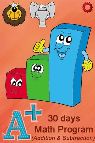 A+ Math Program FREE - Addition and Subtraction Success