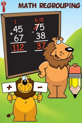 A Math Regrouping App: Addition and Subtraction FREE