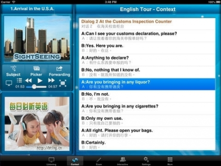 Abroad Tour English