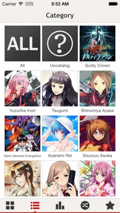 ACG Art「Free」- Anime Girl Wallpaper Magazine
