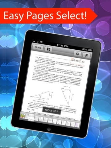 Advance Reader Free V