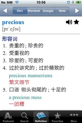 Advanced English Chinese Dictionary