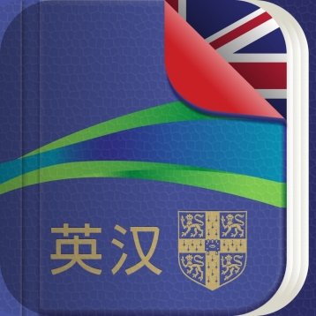 Advanced Learner's Dictionary: English - Simplified Chinese (Cambridge)