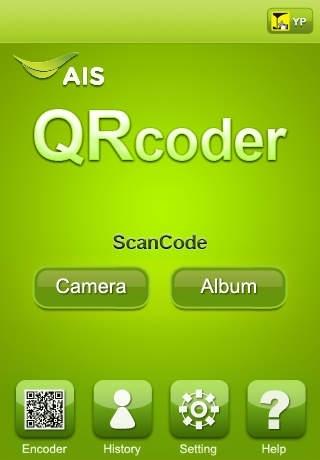 AIS QR Coder