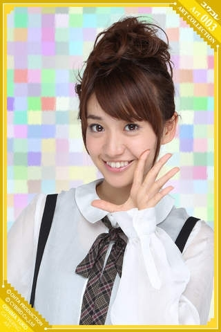 AKB48 Yuko Oshima Gathering Art