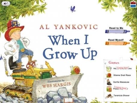 Al Yankovic: When I Grow Up