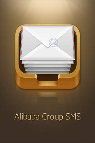 Alibaba Group SMS