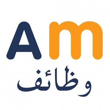Almehan - وظائف, البحث عن الوظائف, توظيف