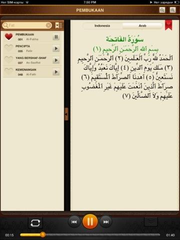 Al-Quran. 114 Surah. Audio dan teks (Bahasa Indonesia)
