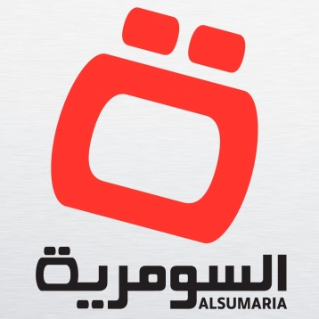 Alsumaria TV قناة السومرية