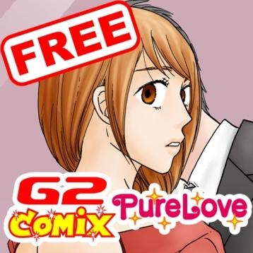 Amours Innocents Manga Gratuit