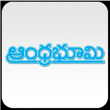 AndhraBhoomi for iPhone