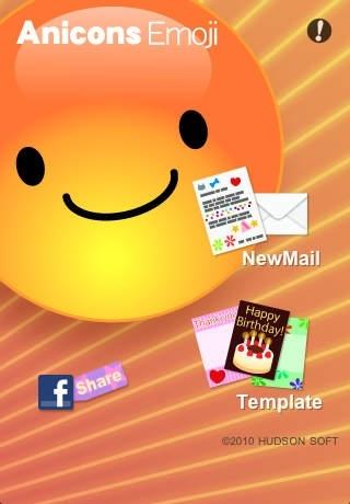 Anicons Emoji - Animated Emoticons/Emoji/Icons + Greeting Cards!