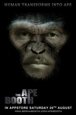 Ape Booth HD