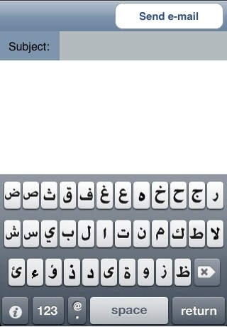 Arabic Email Keyboard Deluxe