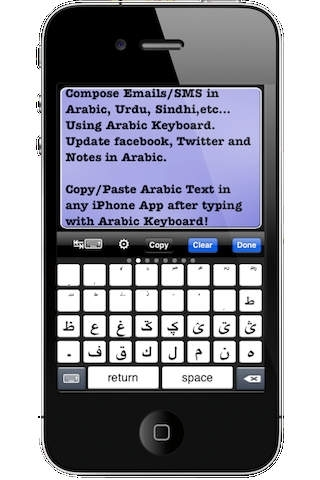 Arabic Keyboard!