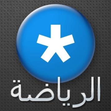 Arabic Sport News