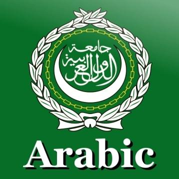 Arabic Words!