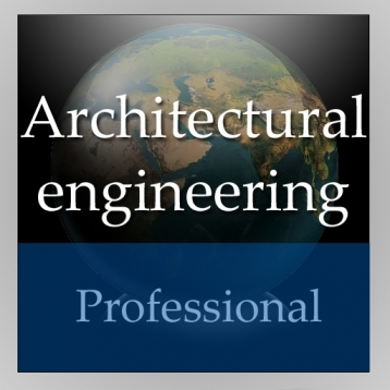 Architectural Engineering Handbook (Professional Edition)