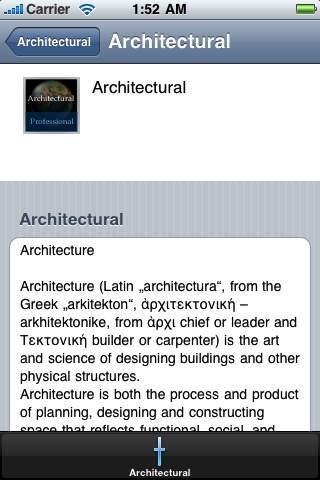 Architectural Handbook (Professional Edition)