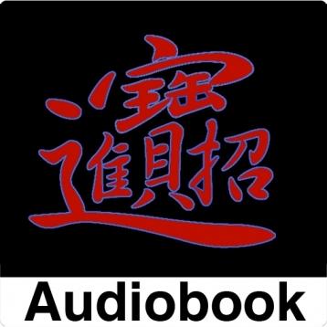 Audiobook-Art Of War