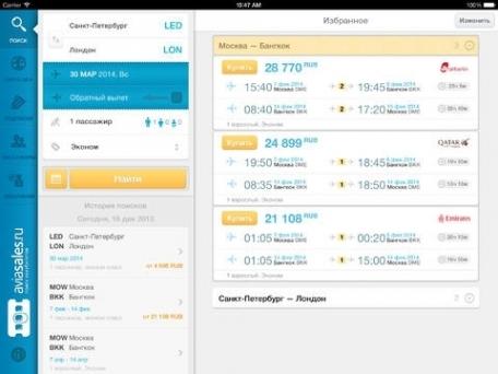 Aviasales — авиабилеты дешево в 40 агентствах и 728 авиакомпаниях