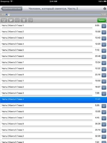 1501 Audio Book! BооkSmile: russian audiobooks