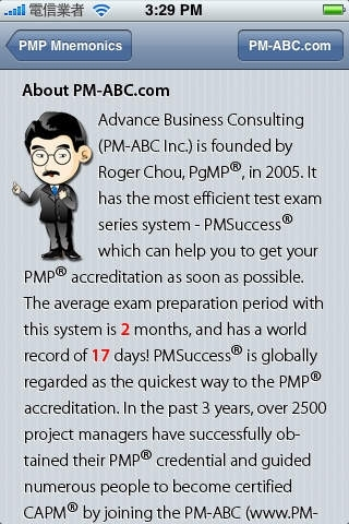 the 9 Knowledge Areas – Time, Cost Management PMP® and CAPM® Exam. Mnemonics for 4th PMBOK® eBook