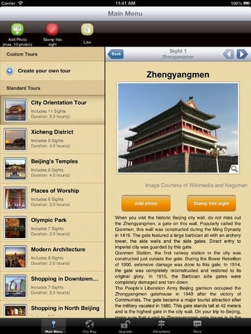 Beijing Map and Walks