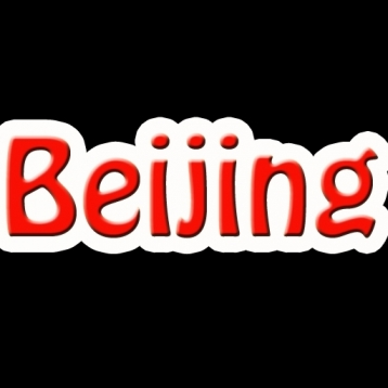 Beijing Subway Taxi Travel Guide
