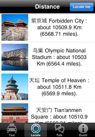 Beijing Taxi Guide