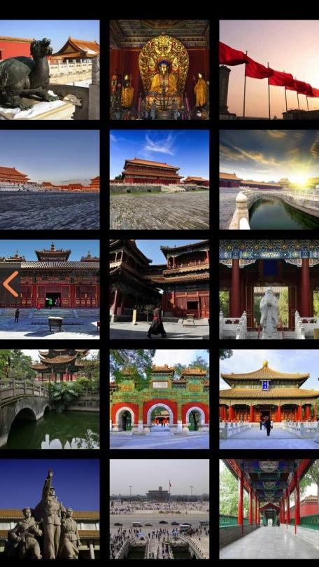 Beijing: Travel Guide