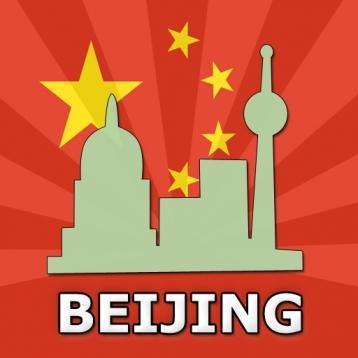 Beijing Travel Guide Offline