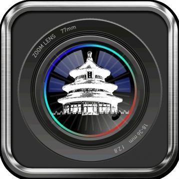 Beijing Visitor Guide