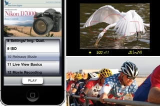 Blue Crane Digital's Introduction to the Nikon D7000 : Basic Controls
