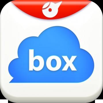 BoxdotCrane - FileCrane for Box.