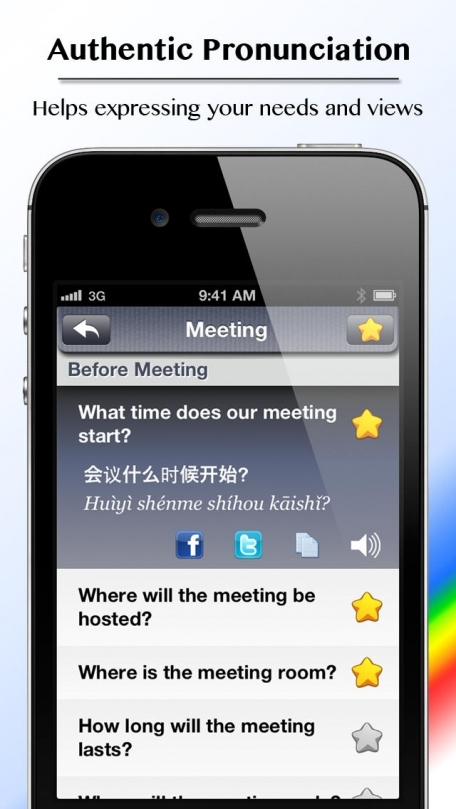Business Chinese Pro - Phrases & Vocabulary for Doing Business in China