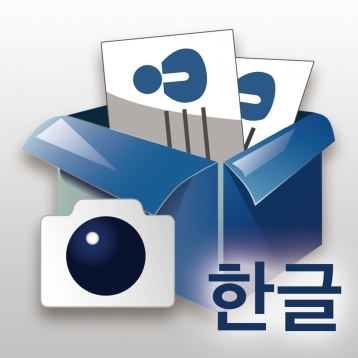 CamCard Free - 명함스캐너