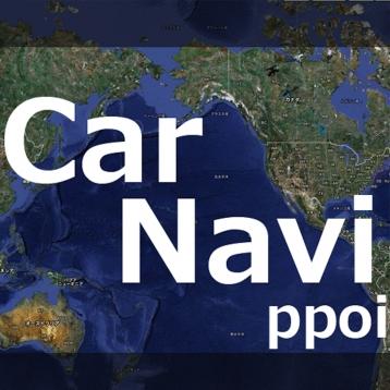 Car Navigation ppoi