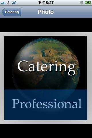 Catering Handbook (Professional Edition)