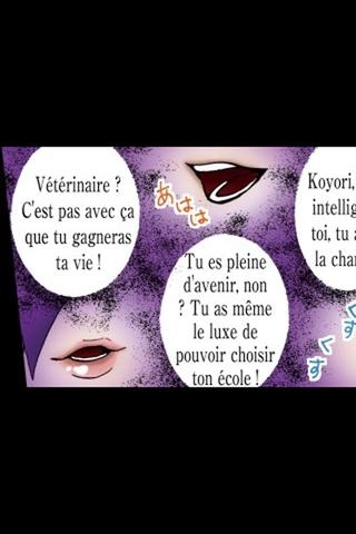 Chevalier Nightmare