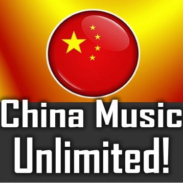 China radio. Pro.