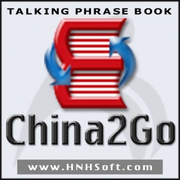 China2Go Talking Phrase Book